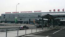 Airport Shanghai-Hongqiao 4.JPG