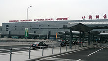 Shanghai Hongqiao International Airport's new Terminal 2 Building
