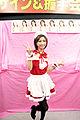 Akari Asahina 08.jpg