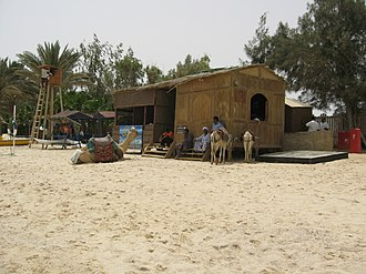 El Qoseir - Image: Al Qusair 13 April 2008 009
