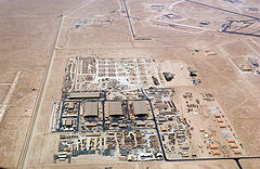Al Udeid Airport/Port lotniczy Al Udeid