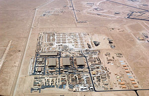 Al Udeid Air Base - Image: Al Udeid Air Base