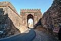Alamgir Gate Mandu.jpg