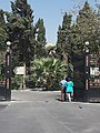 Alborz Highschool Entrance.jpg