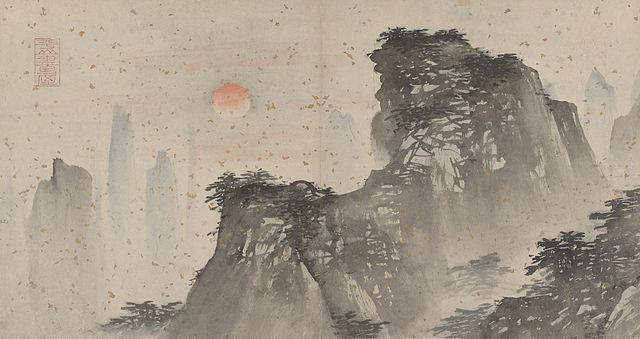 Korean Painting Black Calligraphy