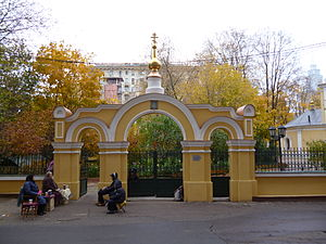 All Saints church at Sokol gates.JPG, автор: Andreykor