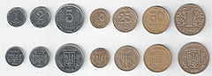 All coins of Ukraine.jpg