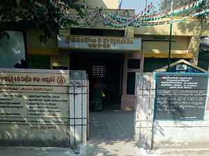 Amaravathi (village), Guntur district - Gram panchayat office in Amaravathi