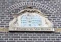 Amsterdam-spuistraat 14- gevelsteen stadhuis van hoorn.jpg