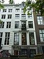 Amsterdam - Amstel 220.JPG