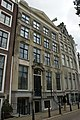 Amsterdam - Keizersgracht 409.JPG