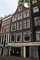 Amsterdam - Prinsengracht 255.JPG