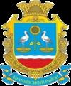 Huy hiệu của Huyện Ananiv
