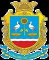 Ananyiv rayon gerb.png