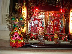The Chinese Ancestor altar in my sino khmer ho...