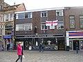 Ancient Borough Arms - Market Place (geograph 2075102).jpg