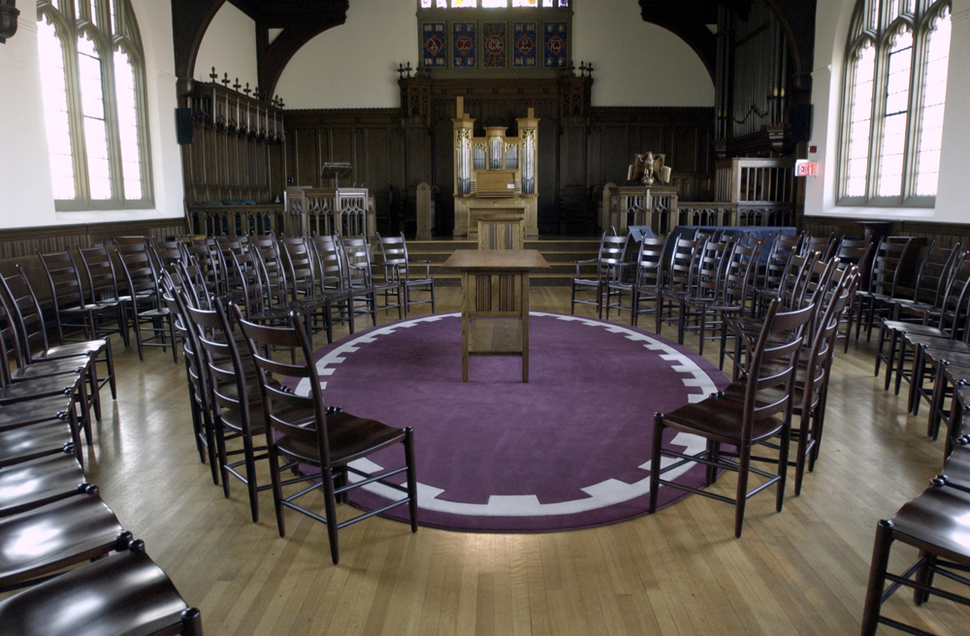 Andover Chapel