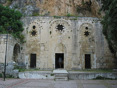 "The Church of Saint Peter near Antioch (modern-day Antakya), the city where the disciples were called ""Christians"". Antioch Saint Pierre Church Front.JPG"
