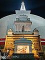 Anuradhapura.ruwanwalisaya.jpg