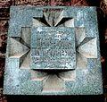 Anushavan Ter-Ghevondyan's plaque.jpg