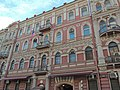 Apartment house KA Schreiber - US Consulate General in 1898 - panoramio.jpg