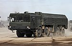 April 9th rehearsal in Alabino of 2014 Victory Day Parade (558-39).jpg