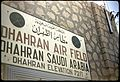 Arabic-English Air Field Sign.jpg