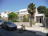 Archaeological Museum of Corfu.jpg