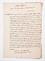Archivio Pietro Pensa - Vertenze confinarie, 4 Esino-Cortenova, 012.jpg