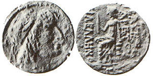 Aretas III - Aretas III commissioned the first silver Nabataean coins. He ordered that his name appear in Greek, rather than Nabataean Aramaic.