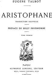 Aristophane: Théâtre complet d'Aristophane