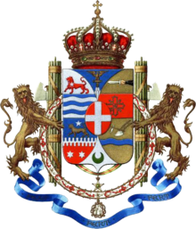 Arms of Italian East Africa.png