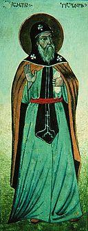 Arsen of Iqalto (18th c. miniature).jpg