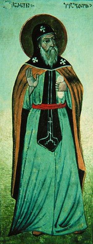 Arsen of Iqalto - Arsen Iqaltoeli