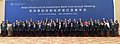 Arun Jaitley participated in the First Annual Meeting of the Board of Governors' of Asian Infrastructure Investment Bank (AIIB), in Beijing, China.jpg