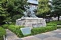 Asakusa - Shibaraku statue 01 (15579810120).jpg