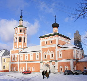 Ascension church, Vyazma.jpg