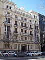 Asociación Mutualista de Ingeniería Civil (Madrid) 01.jpg