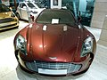 Aston martin one-77 brown (6595626215).jpg