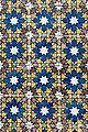 Azulejos, Palacio da Pena.jpg