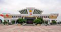 Bảo tàng Phú Yên.jpg