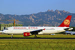 B-6860 - Juneyao Airlines - Airbus A320-214 - TAO (12855592845).jpg