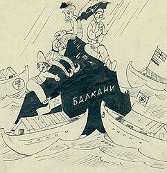 Райко Алексиев: Политическа карикатура за Балканите и домогванията на Англия, СССР, Германия и Италия