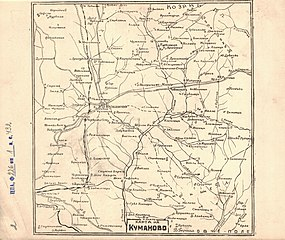 FileBASA1932K14322Map of Kumanovojpg Wikimedia Commons