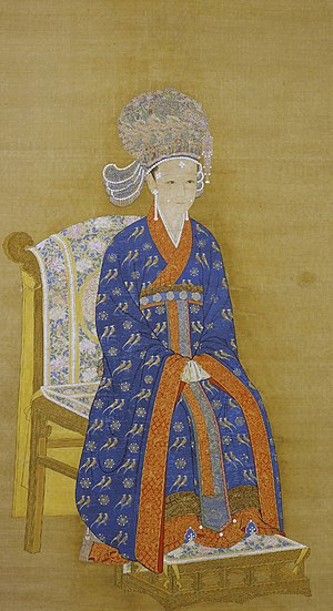 Diyi - Image: B Song Dynasty D Empress of Gao Zong