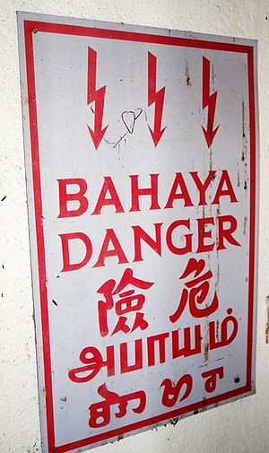 Bahasa Rojak - Warning signs at Malaysian electrical substations still use six of the country's most common languages (top to bottom: Sign Language, Malay, English, Chinese (traditional), Tamil, Punjabi).