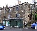 Baildon Veterinary Centre - Browgate - geograph.org.uk - 1593281.jpg