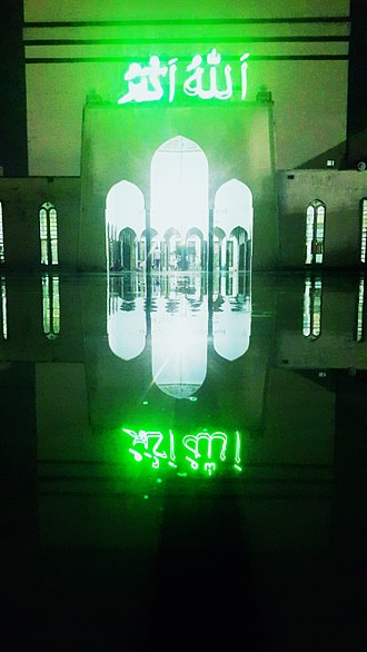 Baitul Mukarram National Mosque - Image: Baitul Mukarram National Mosque (domed entrance porticoes & reflection)