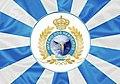 Bandeira oficial imperio dos herdeiros.jpg
