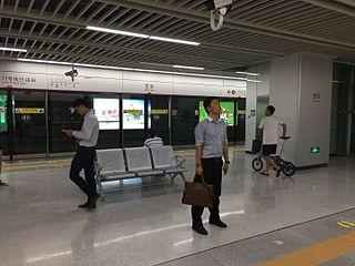 Baoan station (Shenzhen Metro)